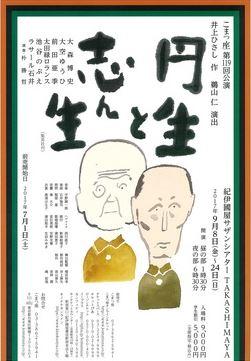 f:id:osamuya-tasuke:20170829214539j:plain