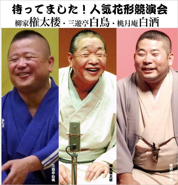 f:id:osamuya-tasuke:20170902104941j:plain