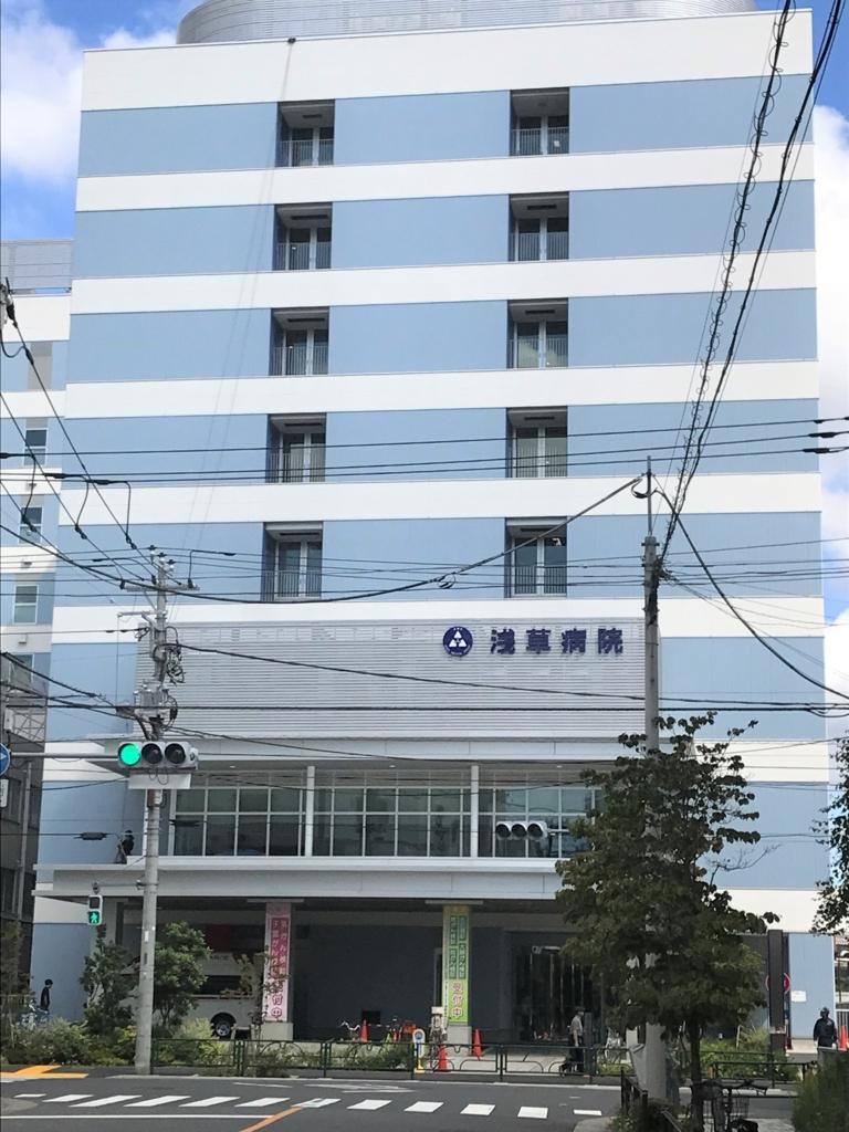 f:id:osamuya-tasuke:20170904165032j:plain