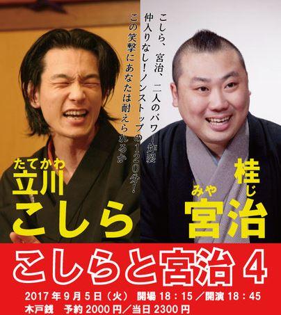 f:id:osamuya-tasuke:20170907142213j:plain