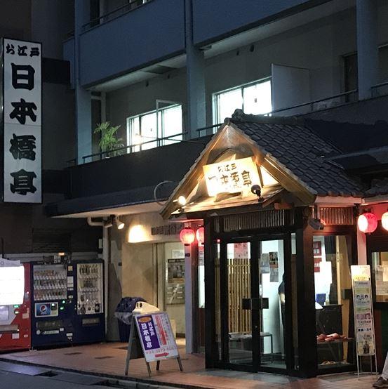 f:id:osamuya-tasuke:20170907142330j:plain