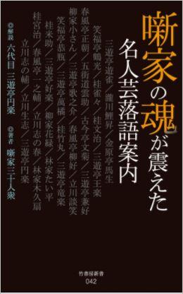 f:id:osamuya-tasuke:20171003061912j:plain