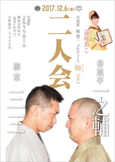 f:id:osamuya-tasuke:20171017120222j:plain