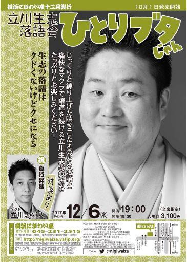 f:id:osamuya-tasuke:20171017120244j:plain
