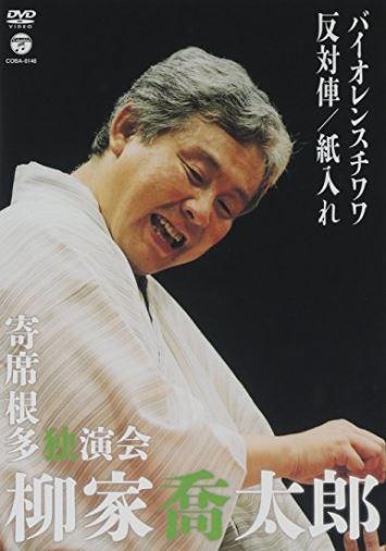 f:id:osamuya-tasuke:20171025164503j:plain