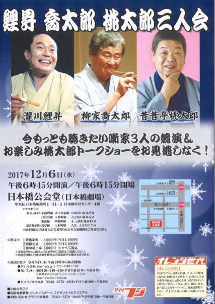 f:id:osamuya-tasuke:20171028120258j:plain
