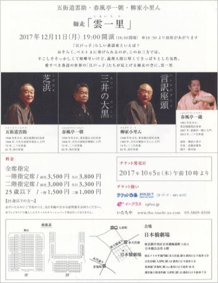 f:id:osamuya-tasuke:20171028120336j:plain