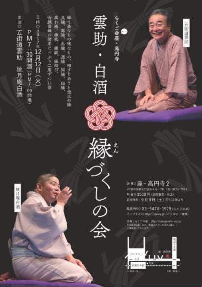 f:id:osamuya-tasuke:20171111120229j:plain