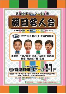 f:id:osamuya-tasuke:20171111120256j:plain