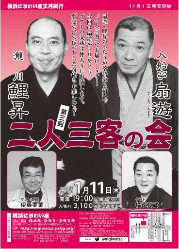f:id:osamuya-tasuke:20171203102950j:plain