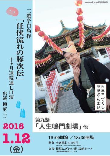 f:id:osamuya-tasuke:20171203103014j:plain