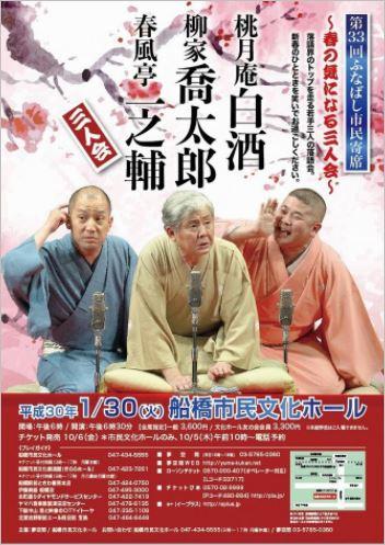 f:id:osamuya-tasuke:20171217093358j:plain