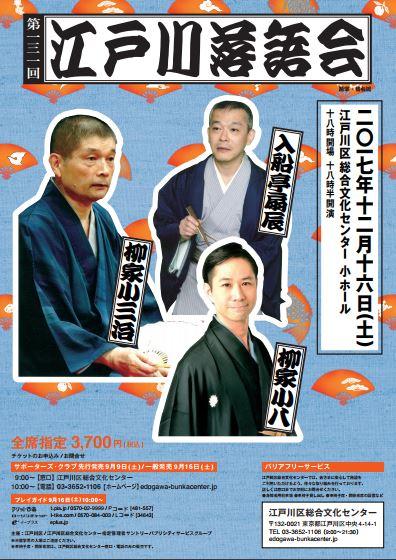 f:id:osamuya-tasuke:20171225143616j:plain