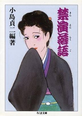 f:id:osamuya-tasuke:20180107154148j:plain