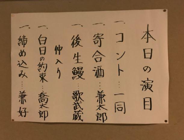 f:id:osamuya-tasuke:20180208141757j:plain