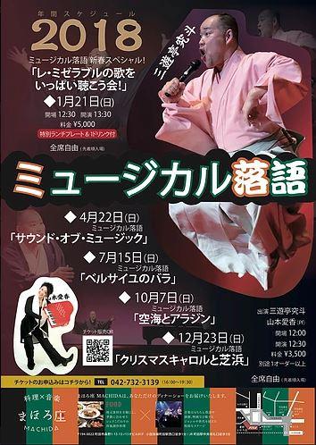 f:id:osamuya-tasuke:20180331140501j:plain