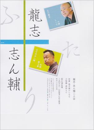 f:id:osamuya-tasuke:20180605162744j:plain