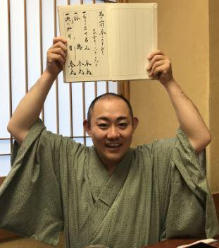 f:id:osamuya-tasuke:20180625170130j:plain