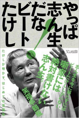 f:id:osamuya-tasuke:20180821162548j:plain