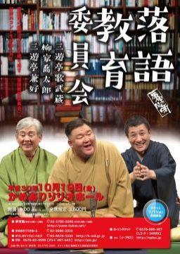 f:id:osamuya-tasuke:20180828135900j:plain