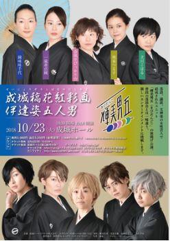 f:id:osamuya-tasuke:20180828135935j:plain