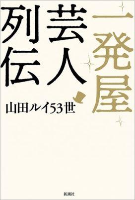 f:id:osamuya-tasuke:20180910211530j:plain