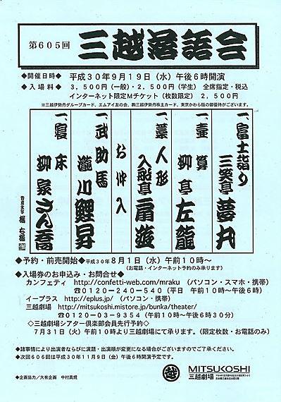f:id:osamuya-tasuke:20180920231411j:plain