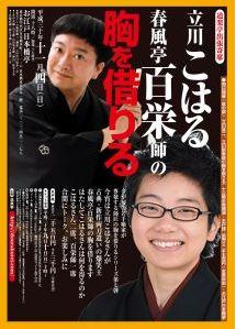 f:id:osamuya-tasuke:20180925155224j:plain