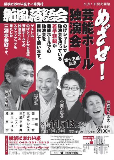 f:id:osamuya-tasuke:20180925155333j:plain