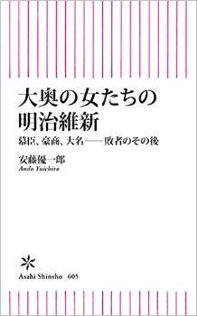 f:id:osamuya-tasuke:20181015151218j:plain