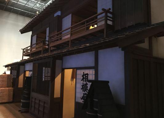 f:id:osamuya-tasuke:20181114165830j:plain