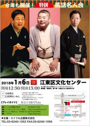 f:id:osamuya-tasuke:20181129160309j:plain