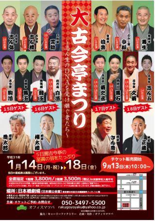 f:id:osamuya-tasuke:20181129160354j:plain