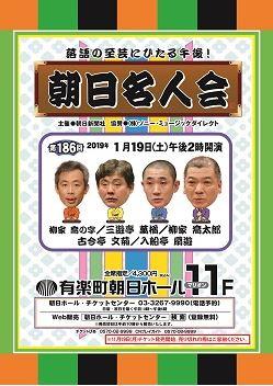 f:id:osamuya-tasuke:20181129160429j:plain