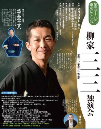 f:id:osamuya-tasuke:20181226231235j:plain