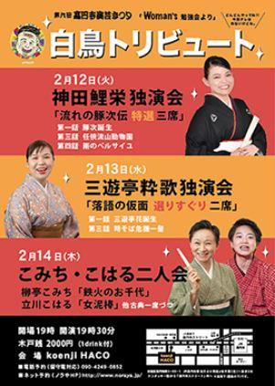 f:id:osamuya-tasuke:20181226231301j:plain