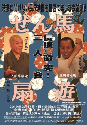 f:id:osamuya-tasuke:20181226231321j:plain