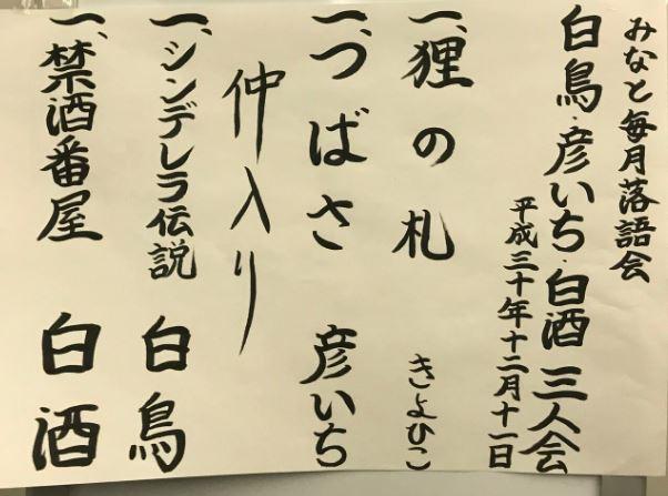 f:id:osamuya-tasuke:20181230221911j:plain