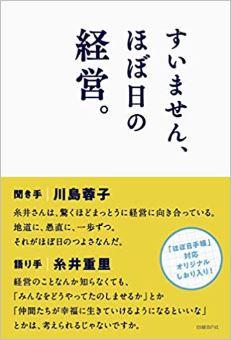 f:id:osamuya-tasuke:20190125150523j:plain