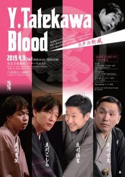 f:id:osamuya-tasuke:20190304130544j:plain