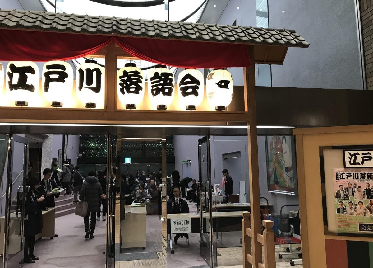 f:id:osamuya-tasuke:20190329064854j:plain