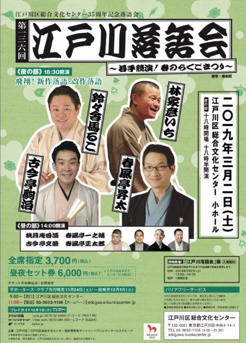 f:id:osamuya-tasuke:20190329064935j:plain