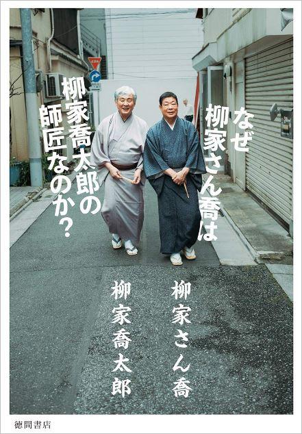 f:id:osamuya-tasuke:20191005102329j:plain