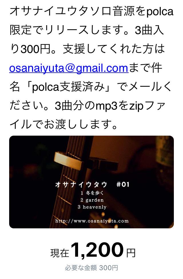 f:id:osanaiyuta0321:20180217183226j:plain