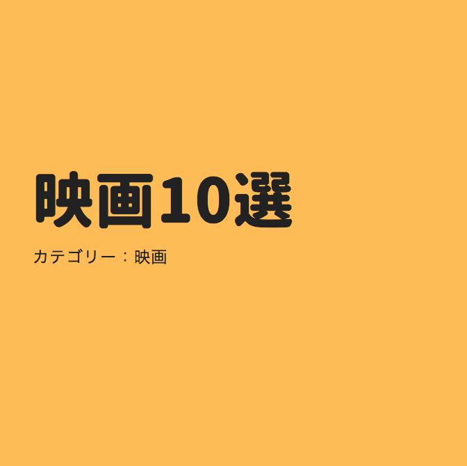f:id:osanaiyuta0321:20180627230007p:plain