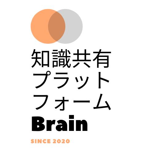 f:id:osanaiyuta0321:20200201121750p:plain