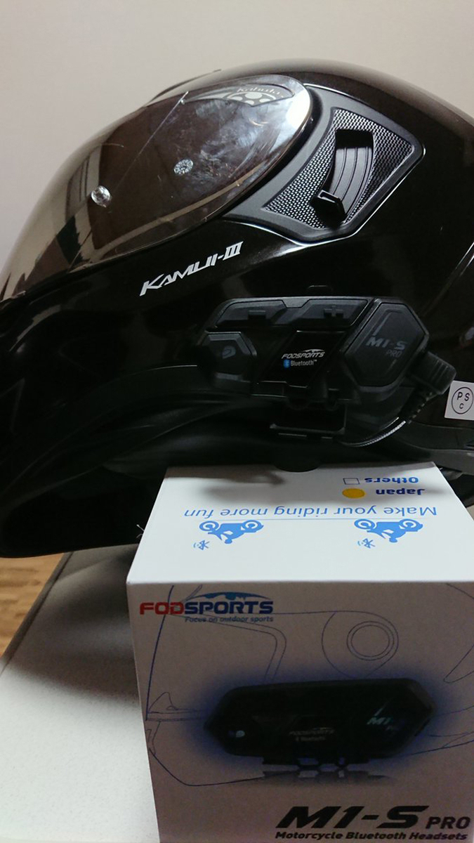 FODSPORTS M1-S Pro バイク用インカム