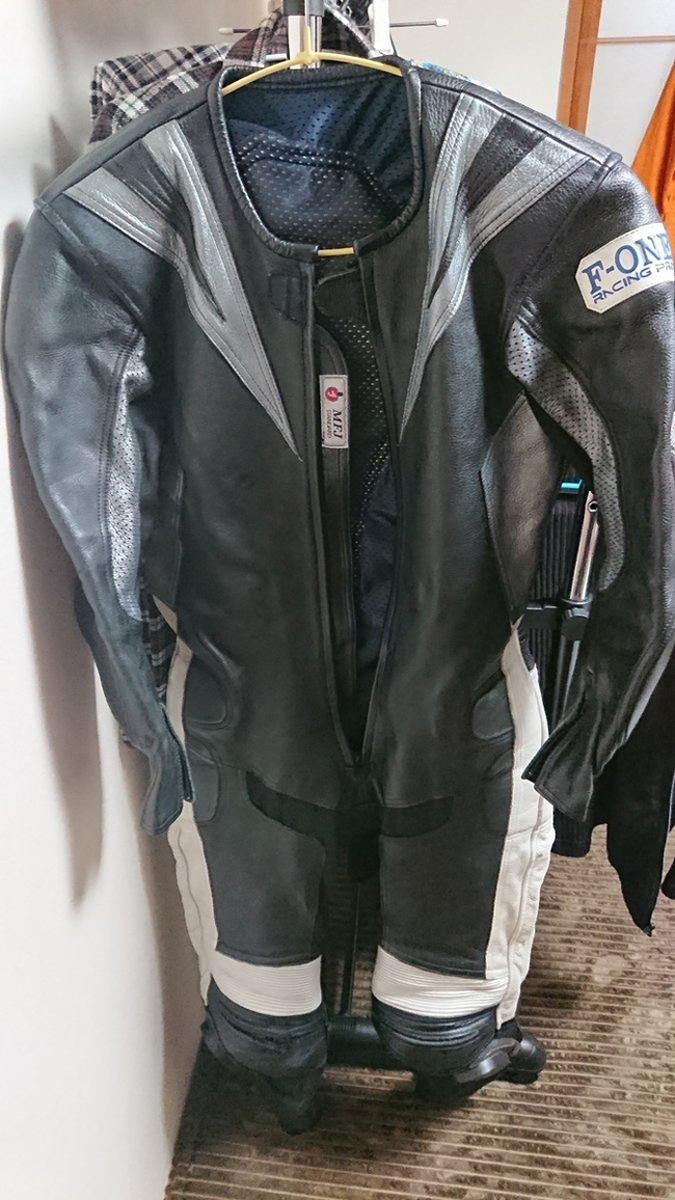 F-ONE 革ツナギ レーシングスーツ