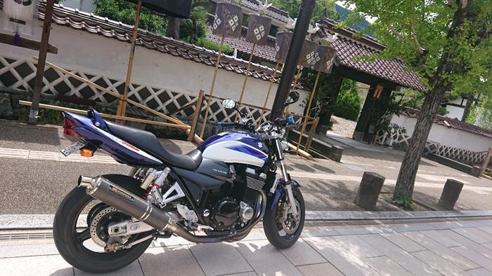 GSX1400 津和野
