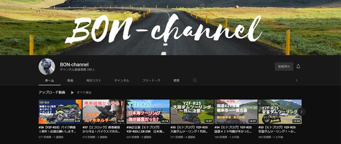 BON-channel